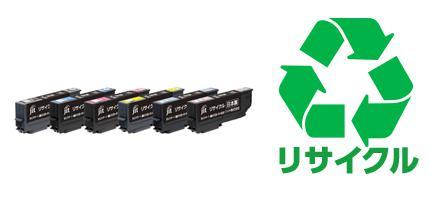 【JIT製】IC6CL80L(6色セット) エプソン[EPSON]用リサイクルインクカートリッジ