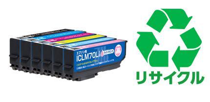 【JIT製】IC6CL70L(6色セット) エプソン[EPSON]用リサイクルインクカートリッジ