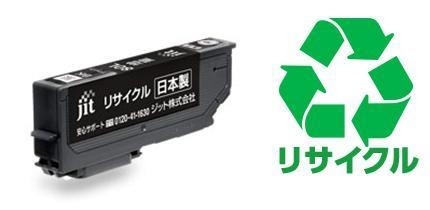 【JIT製】ICBK80L(ブラック) エプソン[EPSON]用リサイクルインクカートリッジ