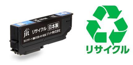 【JIT製】ICC80L(シアン) エプソン[EPSON]用リサイクルインクカートリッジ