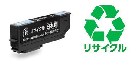 【JIT製】ICLC80L(ライトシアン) エプソン[EPSON]用リサイクルインクカートリッジ