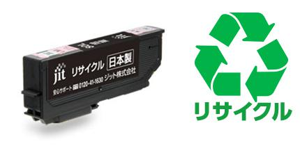 【JIT製】ICLM80L(ライトマゼンタ) エプソン[EPSON]用リサイクルインクカートリッジ