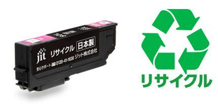 【JIT製】ICM80L(マゼンタ) エプソン[EPSON]用リサイクルインクカートリッジ