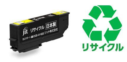 【JIT製】ICY80L(イエロー) エプソン[EPSON]用リサイクルインクカートリッジ