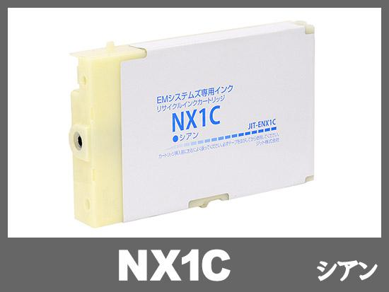 【JIT製】NX1Cシアン/EMシステムズ 薬局向薬袋プリンタ対応 リサイクルインクカートリッジ