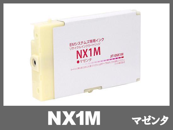 【JIT製】NX1Mマゼンタ/EMシステムズ 薬局向薬袋プリンタ対応 リサイクルインクカートリッジ