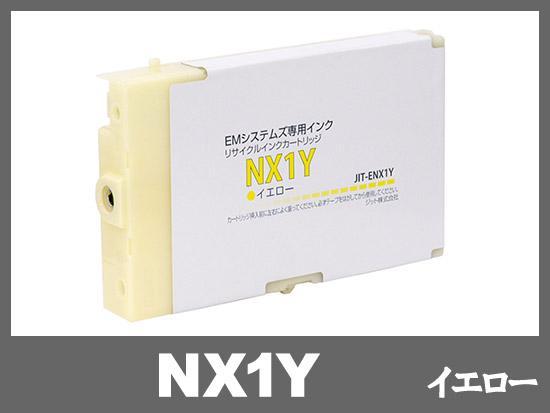 【JIT製】NX1Yイエロー/EMシステムズ 薬局向薬袋プリンタ対応 リサイクルインクカートリッジ