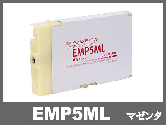 【JIT製】 EMP5ML(マゼンタ大容量)/EMシステムズ 薬局向薬袋プリンタ対応 リサイクルインクカートリッジ