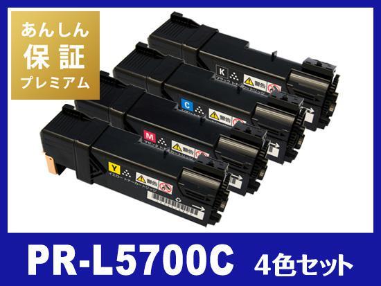 【あんしん保証プレミアム付】PR-L5700C(4色セット)NECリサイクルトナーカートリッジ