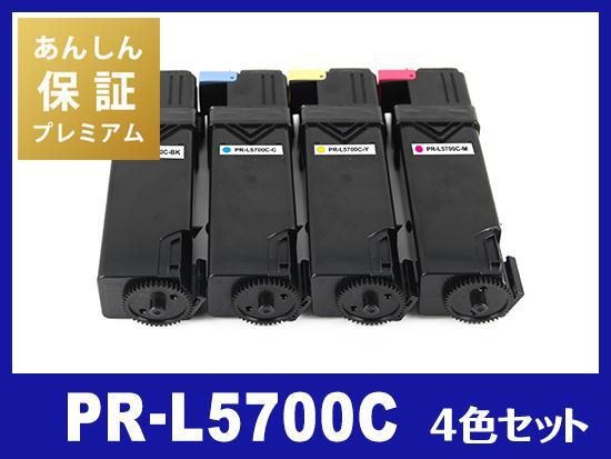 【あんしん保証プレミアム付】PR-L5700C(4色セット)NEC高品質互換トナーカートリッジ