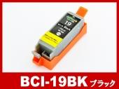 BCI-19 (ブラック×10)キャノン [Canon]互換インクカートリッジ