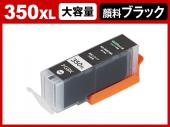 BCI-350XLPGBK(顔料ブラック大容量) キヤノン[Canon]互換インクカートリッジ