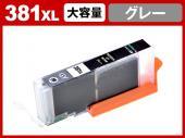 BCI-381XLGY(グレー大容量) キヤノン[Canon]互換インクカートリッジ