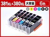 BCI-381XL(BK/C/M/Y/GY)+BCI-380XLPGBK(顔料ブラック 6色マルチパック大容量) キヤノン[Canon]互換インクカートリッジ
