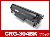 CRG-304(ブラック)キヤノン[Canon]互換トナーカートリッジ
