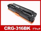 CRG-316BLK(ブラック) 高品質 キヤノン[Canon]互換トナーカートリッジ