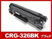 CRG-326(ブラック)キヤノン[Canon]互換トナーカートリッジ