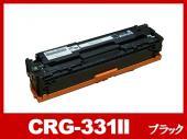 CRG-331IIBLK(ブラック大容量)キヤノン[Canon]リサイクルカートリッジ
