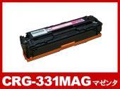 CRG-331MAG(マゼンタ大容量)キヤノン[Canon]リサイクルカートリッジ