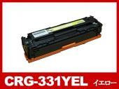 CRG-331YEL(イエロー大容量)キヤノン[Canon]リサイクルカートリッジ
