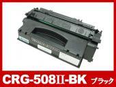 CRG-508II(ブラック大容量)キヤノン[Canon]リサイクルトナーカートリッジ