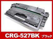 CRG-527(ブラック)キヤノン[Canon]互換トナーカートリッジ