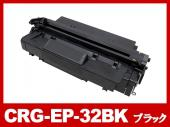 CRG-EP32(ブラック)キヤノン[Canon]リサイクルトナーカートリッジ