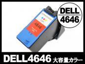 DELL - M4646 XLデルオールインワンインクジェットプリンタ用大容量(カラー) DELLリサイクルインクカートリッジ