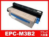 EPC-M3B2(ブラック大容量)OKIリサイクルトナーカートリッジ