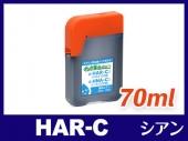 HAR-C (シアン) エプソン[EPSON] 互換インクボトル70ml