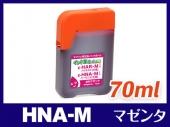 HNA-M (マゼンタ) エプソン[EPSON] 互換インクボトル70ml