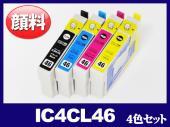 IC4CL46(顔料4色セット) エプソン[EPSON]互換インクカートリッジ