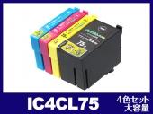 IC4CL75(4色セット大容量)エプソン[EPSON]互換インクカートリッジ