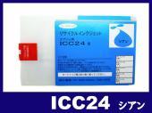 ICC24 (シアン) エプソン[EPSON]大判リサイクルインクカートリッジ