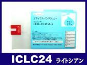 ICLC24 (ライトシアン) エプソン[EPSON]大判リサイクルインクカートリッジ