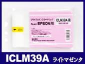 ICLM39A (ライトマゼンタ) エプソン[EPSON]大判リサイクルインクカートリッジ