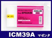 ICM39A (マゼンタ) エプソン[EPSON]大判リサイクルインクカートリッジ