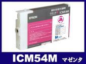ICM54M マゼンタ(Mサイズ)エプソン[EPSON]リサイクルインクカートリッジ