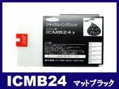 ICMB24 (マットブラック)エプソン[EPSON]大判リサイクルインクカートリッジ
