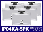 IP04KA(顔料ブラック5個) エプソン[EPSON]互換インクパック