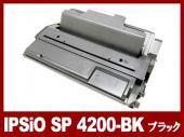 IPSiO-SP4200(ブラック)リコー[Ricoh]リサイクルトナーカートリッジ