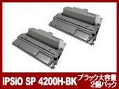 IPSiO-SP4200H(ブラック大容量2個パック)リコー[Ricoh]リサイクルトナーカートリッジ