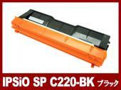 IPSiO-SP-C220BK(ブラック)リコー[Ricoh]リサイクルトナーカートリッジ