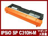 IPSiO-SP-C310HM(マゼンタ大容量)リコー[Ricoh]リサイクルトナーカートリッジ