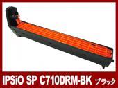 IPSiO-SP-C710DRM-BK(ブラック)リコー[Ricoh]リサイクル感光体ドラム