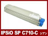 IPSiO-SP-C710C(シアン)リコー[Ricoh]リサイクルトナーカートリッジ