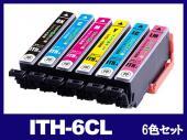 ITH-6CL(6色セット) エプソン[EPSON]用互換インクカートリッジ