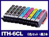 ITH-6CL(6色セット+黒3本) エプソン[EPSON]用互換インクカートリッジ