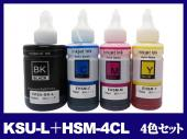 KSU+HSM(4色セット) エプソン[EPSON]互換インクボトル