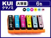 KUI-6CL-L(6色セット 大容量) エプソン[EPSON]用互換インクカートリッジ